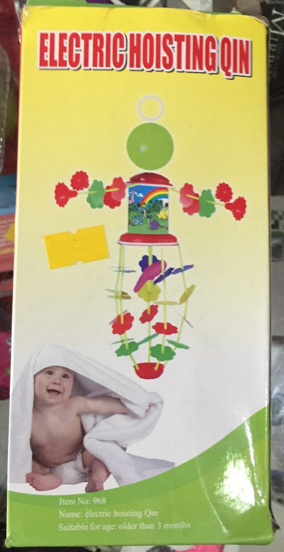 Firstep Babies Electric Hoisting Qin